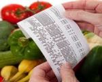 paper receipts 2